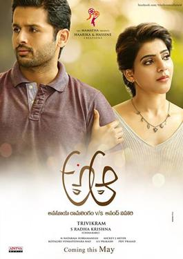 A Aa movie