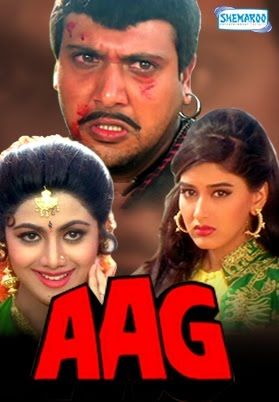 Sonali Bandre in Aag movie