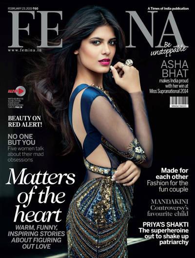 Asha Bhat in Femina Magazine