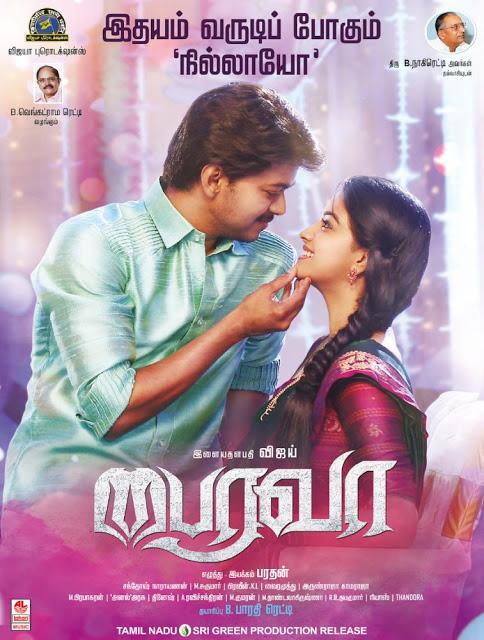 Bairava Movie Poster