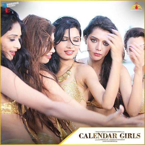 Calendar Girls Movie Poster