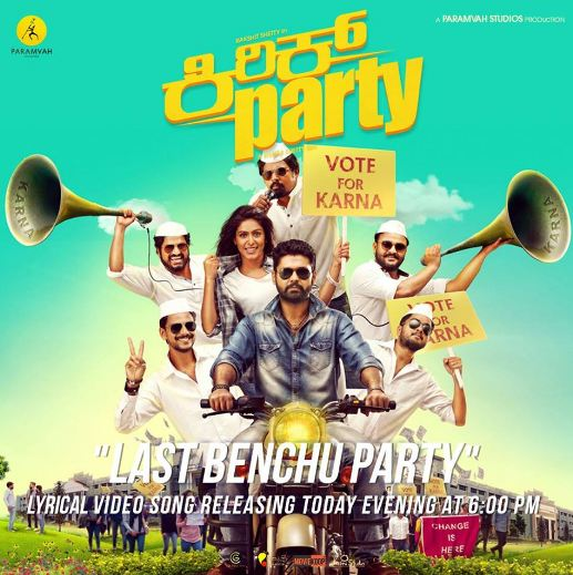 Chandan Achar in Kirik Party Movie