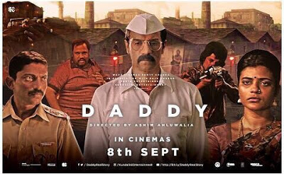 Daddy Movie