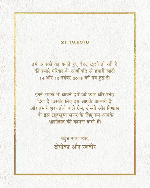 Deepika Ranveer Wedding Date