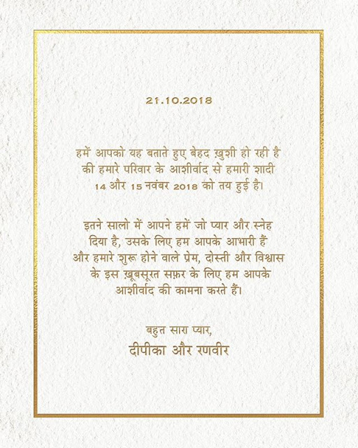 Deepika Padukone Wiki, Age, Caste, Husband, Biography