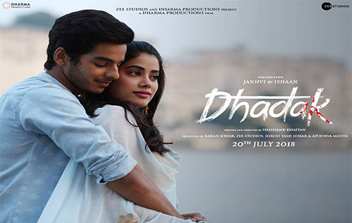 Jhanvi Kapoor in Dhadak Movie