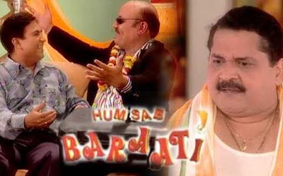 Hum Sab Barati poster