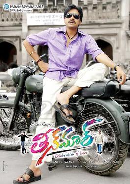 Pawan Kalyan film Teen Maar