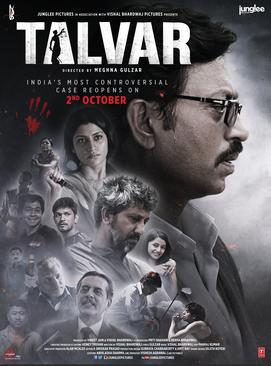 film Talvar with Irrfan Khan