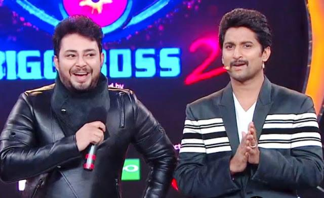 Tanish in Bigg Boss Telugu season 2
