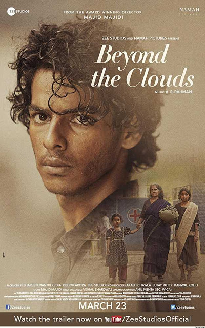 Beyonds The Clouds movie