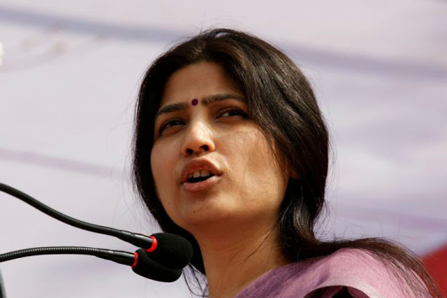 Dimple Yadav Speaking