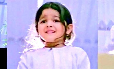 Alia Bhatt in Sangharsh movie as young Preity Zinta