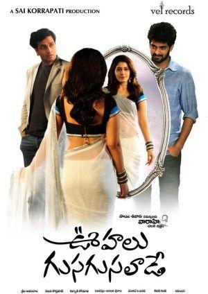 Raashi Khanna in Telugu film Oohalu Gusagusalade
